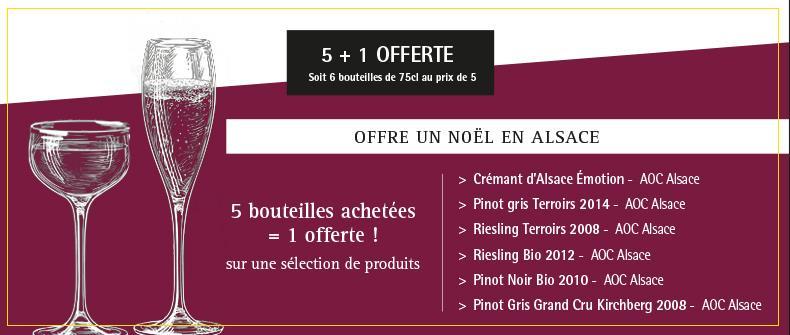 Promotions Noël 2017